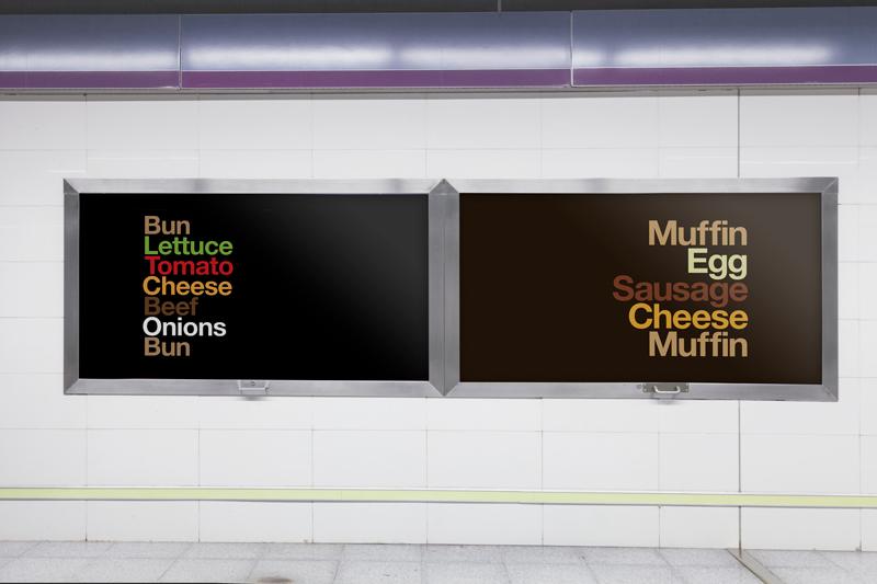 McDonalds burger and McMuffin adverts on subway
